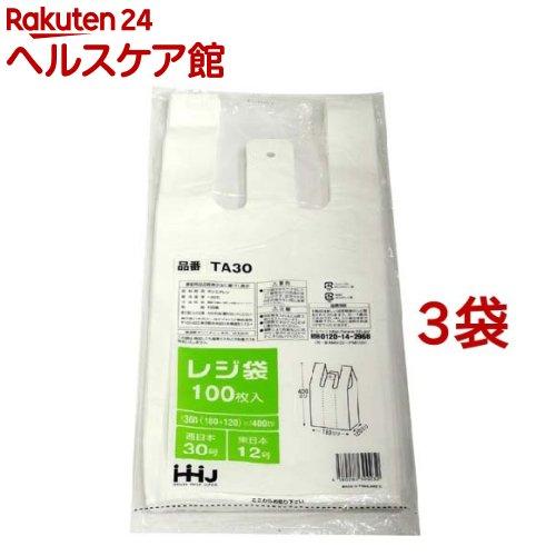 レジ袋白西日本30号/東日本12号