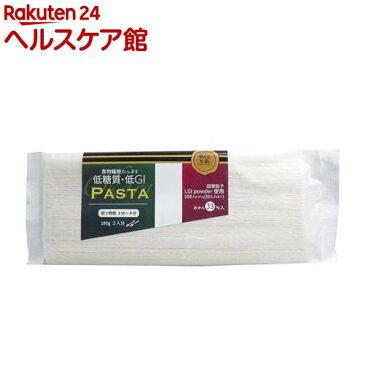 【訳あり】低糖質・低GI PASTA(180g)