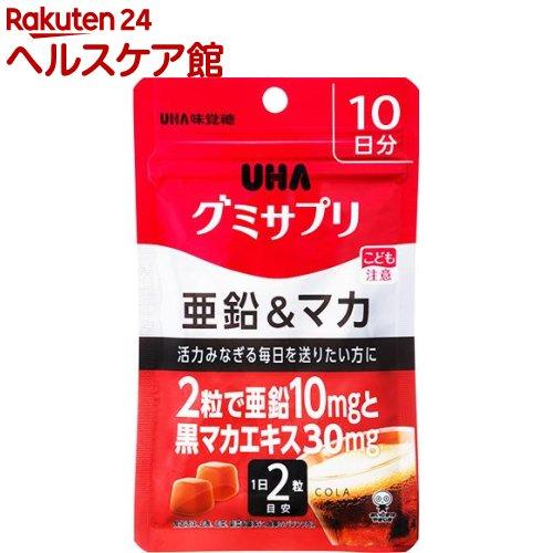 グミサプリ亜鉛&マカ10日分