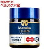 マヌカヘルス マヌカハニー MGO115+/UMF6+ (正規品 ニュージーランド産)(50g)【マヌカヘルス】