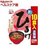 永谷園 生みそタイプみそ汁 ひるげ(10食入)