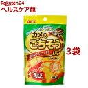 カメ元気 カメのごちそうパン えび味(20g*3コセット)【...