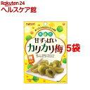 なとり 無着色甘ずっぱいカリカリ梅(28g*5袋セット)【なとり】