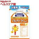 小林製薬 マルチビタミン(60粒入(約60日分))【小林製薬の栄養補助食品】