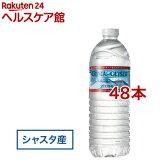 クリスタルガイザー シャスタ産正規輸入品エコボトル(500mL*48本入)【クリスタルガイザー(Crystal Geyser)】[500ml 48本 シャスタ 正規輸入]【送料無料】