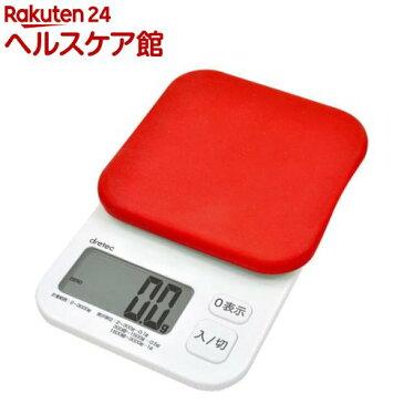 ドリテック デジタルスケール クイニー 3kg レッド KS-355RD(1セット)【ドリテック(dretec)】