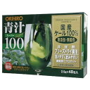 オリヒロ 青汁スーパー100(国産ケール100%使用) 48包入