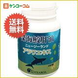 深海鯊魚肝油] [Arawaekisu[アラワエキス 深海鮫肝油 230カプセル[【HLSDU】スクワレン(スクアレン)]【あす楽対応】【】]