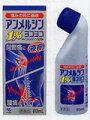 アンメルシン1%ヨコヨコ 80ml