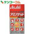 アサヒ スーパービール酵母 アミノゲット 600粒[スーパービール酵母]【あす楽対応】【送料無料】