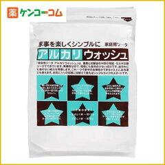 アルカリウォッシュ 3kg(セスキ炭酸ソーダ)/アルカリウォッシュ/セスキ炭酸ソーダ/税抜1900円以...
