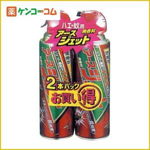 アースジェット 450ml×2本/アースジェット/殺虫剤スプレー/税込2052円以上送料無料アースジェ...