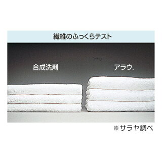 arau.(アラウ)洗濯用せっけん詰替用1L2枚目