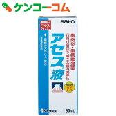 【第3類医薬品】アセス液 90ml[アセス 口中薬/歯周病/マウスウォッシュ]