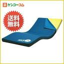 アイリス2 ワイド CR-278/CAPE(ケープ)/床ずれ防止マット/送料無料アイリス2 ワイド CR-278[床...