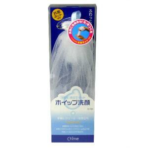 「泡立てネット ホイップ洗顔」洗顔料をつけて泡立てると、お肌にやさしいホイップクリームの...