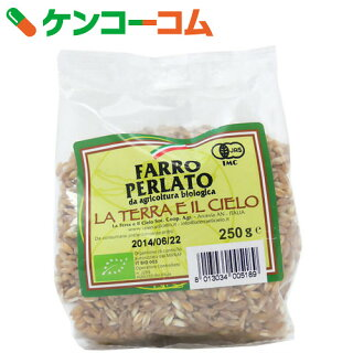 有機栽培ファッロペルラート(スペルト小麦)250g