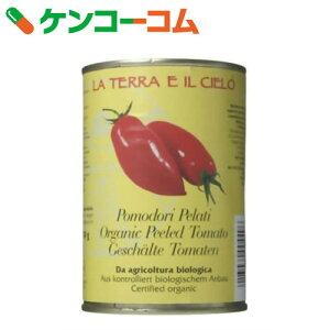 ケンコーコム ラ・テラ・エ・イル・チェロ・ジャパン