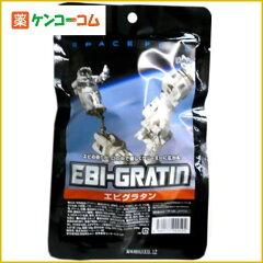 SPACE FOOD(宇宙食) エビグラタン/SPACE FOODS(スペースフーズ)/フリーズドライ食品/税込2052円...