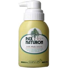 「パックスナチュロン ハンドソープ 260ml」ひまわり油を主原料にヒノキエキス配合で、ぬるぬ...