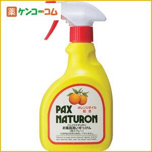 パックスナチュロン お風呂洗いせっけん(泡スプレー) 500ml/パックスナチュロン/洗剤 おふろ用/...