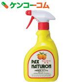 パックスナチュロン お風呂洗いせっけん(泡スプレー) 500ml[ケンコーコム 太陽油脂 パックスナチュロン 洗剤 おふろ用]【あす楽対応】