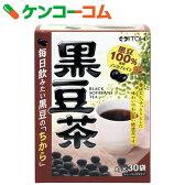 井藤漢方 黒豆茶 8g×30袋[黒豆茶(黒大豆茶)]