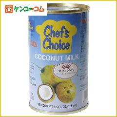ユウキ食品 ココナッツミルク ベビー缶 165ml/ユウキ食品/ココナッツミルク/税込\1980以上送料...
