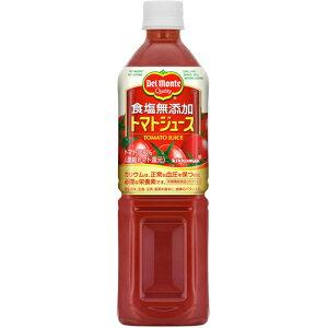 【ケース販売】デルモンテ 食塩無添加トマトジュース 900g×12本/Del Monte(デルモンテ)/トマト...