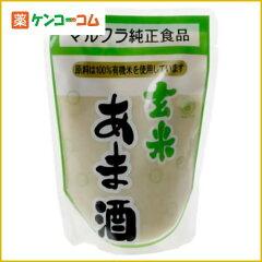 マルクラ 玄米あま酒 有機米使用 250g[ケンコーコム マルクラ 甘酒 あま酒 あまざけ]【…