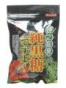 徳之島特産 純黒糖ですよ 200g