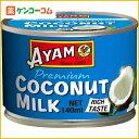 アヤム ココナッツミルク 140ml/アヤム(AYAM)/ココナッツミルク/税抜1900円以上送料無料アヤム ...