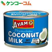 ココナッツ ケンコーコム
