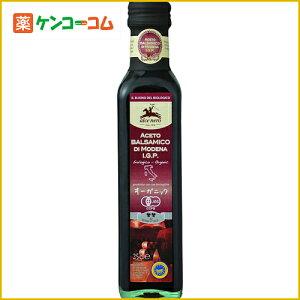 アルチェネロ 有機 バルサミコ ビネガー 250ml/アルチェネロ(alce nero)/バルサミコ酢(調味料)/...