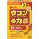 ★特価★ 「ウコンの力 顆粒 1.5g*10袋」ウコンの成分クルクミンを、1袋当たり30mg配合。口の...