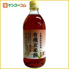 【有機JAS認定】内堀 有機玄米酢 500ml