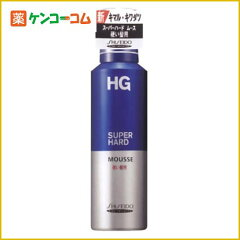 HG スーパーハードムース 硬い髪用/資生堂 HG/スタイリング フォーム・ムース/税抜1900円以上送...