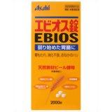 【送料無料】「エビオス錠 2000錠」栄養豊富なビール酵母の働きで、食欲不振・胃弱など胃腸の症...