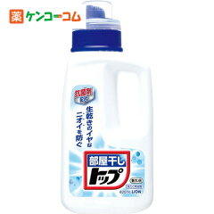 液体部屋干しトップ 820ml[ケンコーコム トップ 洗剤 衣類用] 【li07su】【li01】