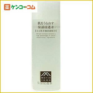 M mark 肌をうるおす保湿浸透水120ml/M mark(Mマーク)/大豆(イソフラボン) 化粧水 /税込¥1980以...