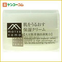 M mark 肌をうるおす保湿クリーム 50g/M mark(Mマーク)/大豆(イソフラボン) クリーム/税込2052...