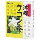 「沖縄ウコン茶 3.5g*30袋」沖縄で栽培されたウコンを主体にサルノコシカケ、クコ葉、ハトム...
