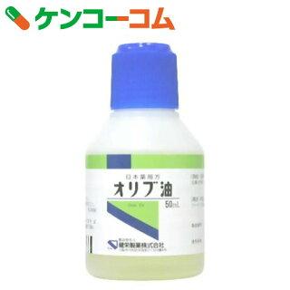 オリブ油50ml