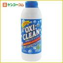 オキシクリーン 500g/オキシクリーン/酸素系漂白剤 衣類用/税込2052円以上送料無料オキシクリー...
