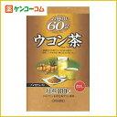 オリヒロ お徳用ウコン茶 1.5g×60包/オリヒロ/ウコン茶(うこん茶)/税込\1980以上送料無料オリ...