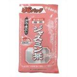 「お徳用ジャスミン茶(袋入) 3g*56包」緑茶やウーロン茶などと相性がよく、独特で上品な香り...