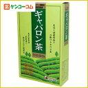 OSK ギャバロン茶 ティーバッグ 4g×32袋/OSK/ギャバロン茶/税込\1980以上送料無料OSK ギャバロ...