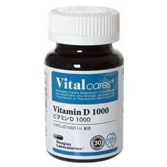 バイタルケアーズ ビタミンD 1000 30粒/Vitalcares(バイタルケアーズ)/ビタミンD/税込\1980以上...