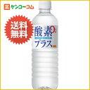 【ケース販売】バランスデイトウォーター 酸素プラス 500ml×24本/バランスデイト/酸素強化水(...