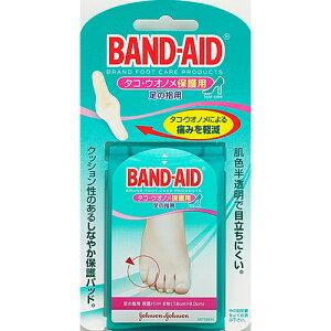 バンドエイド タコウオノメ保護 足の指用 8枚[バンドエイド(BAND-AID) 靴ずれ・うおのめ用絆創膏]【jj01ba】【あす楽対応】